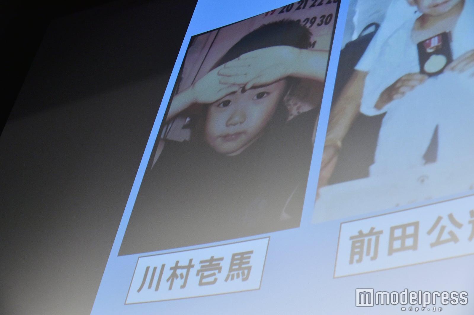 川村壱馬の幼少期の写真 (C)モデルプレス