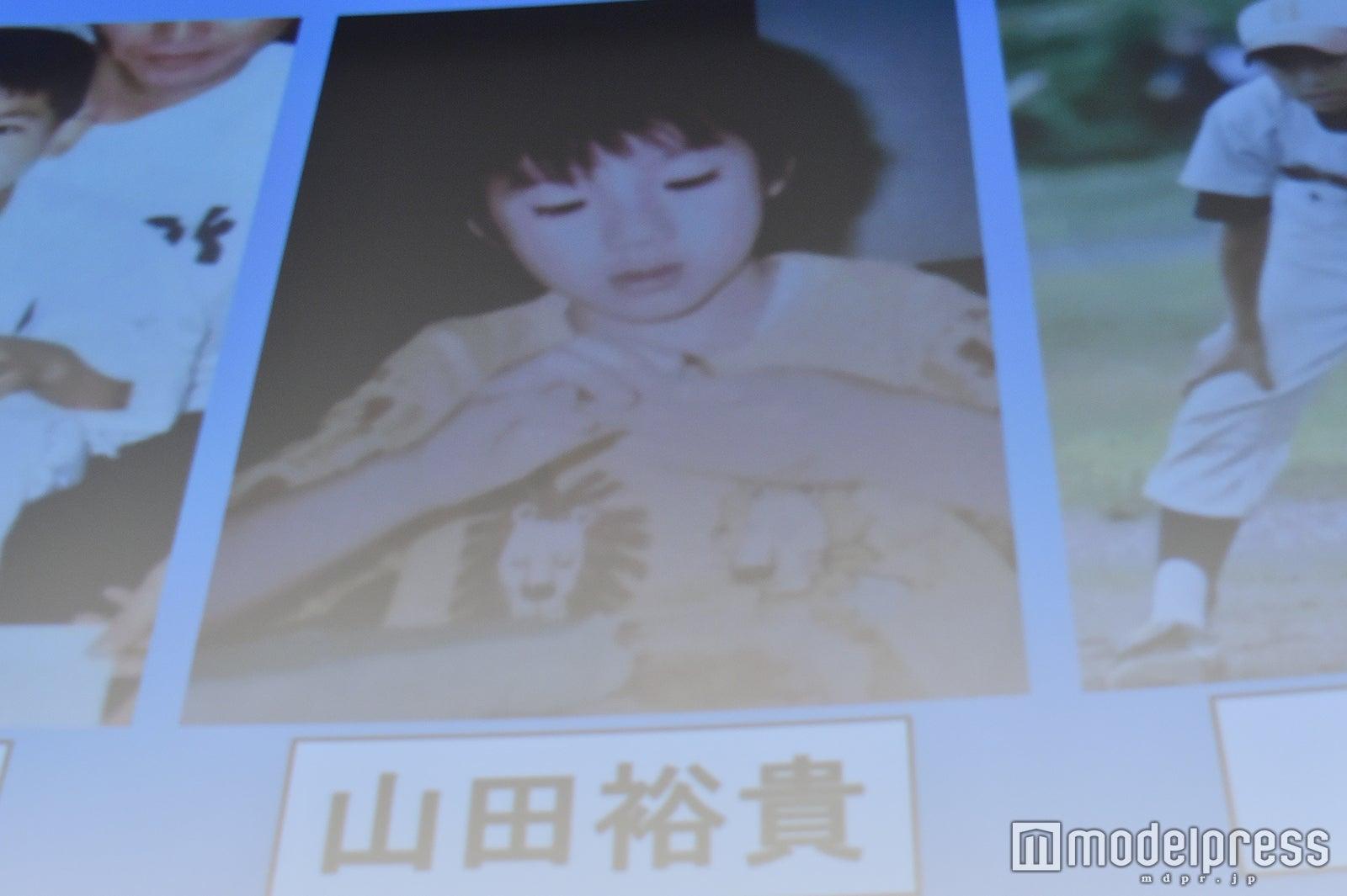 山田裕貴の幼少期の写真(C)モデルプレス