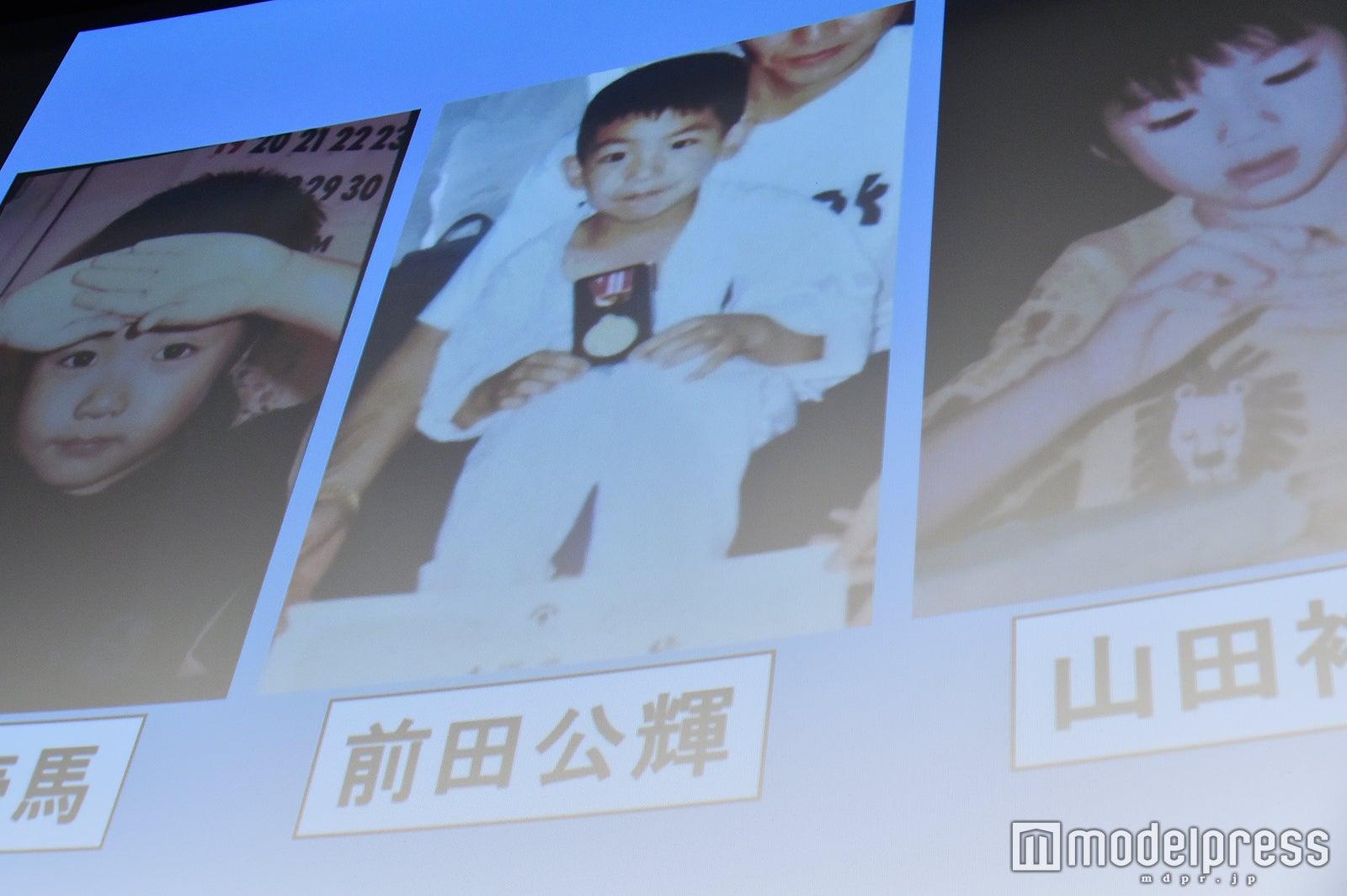 前田公輝の幼少期の写真 (C)モデルプレス